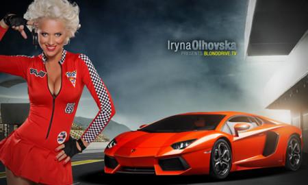 Iryna Olhovska